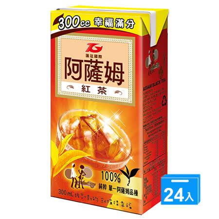阿薩姆紅茶300ml x 24