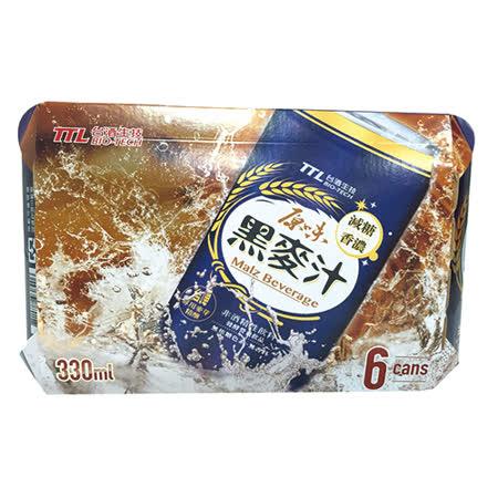 台酒原味減糖黑麥汁330ML*6