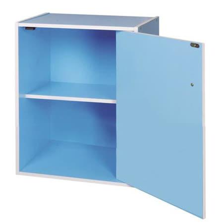 漾彩兩格一門櫃-水藍色(40x30x54cm)