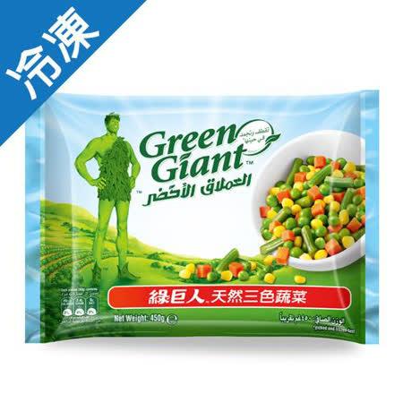 綠巨人天然三色蔬菜450G/包