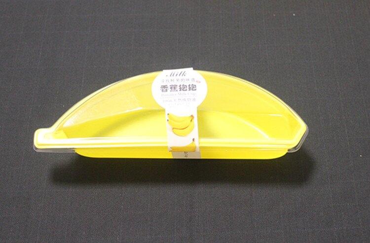 透明麵包盒/透明蛋糕盒 香蕉型形蛋糕盒香蕉抱抱仔盒一次性透明塑料面包西點點心包裝【XXL6511】