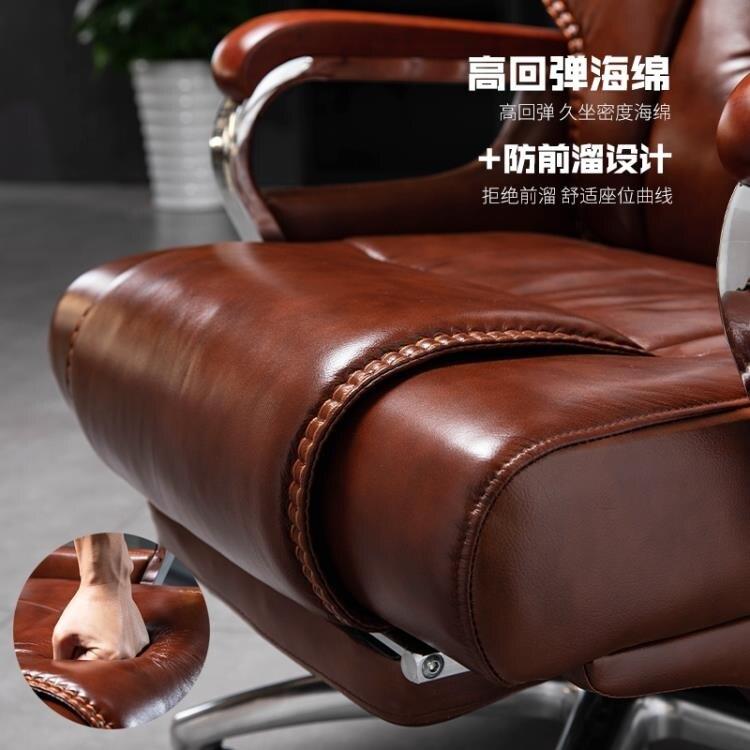 老板椅辦公椅真皮大班椅可躺電腦椅家用轉椅商務辦工椅按摩座椅快速出貨