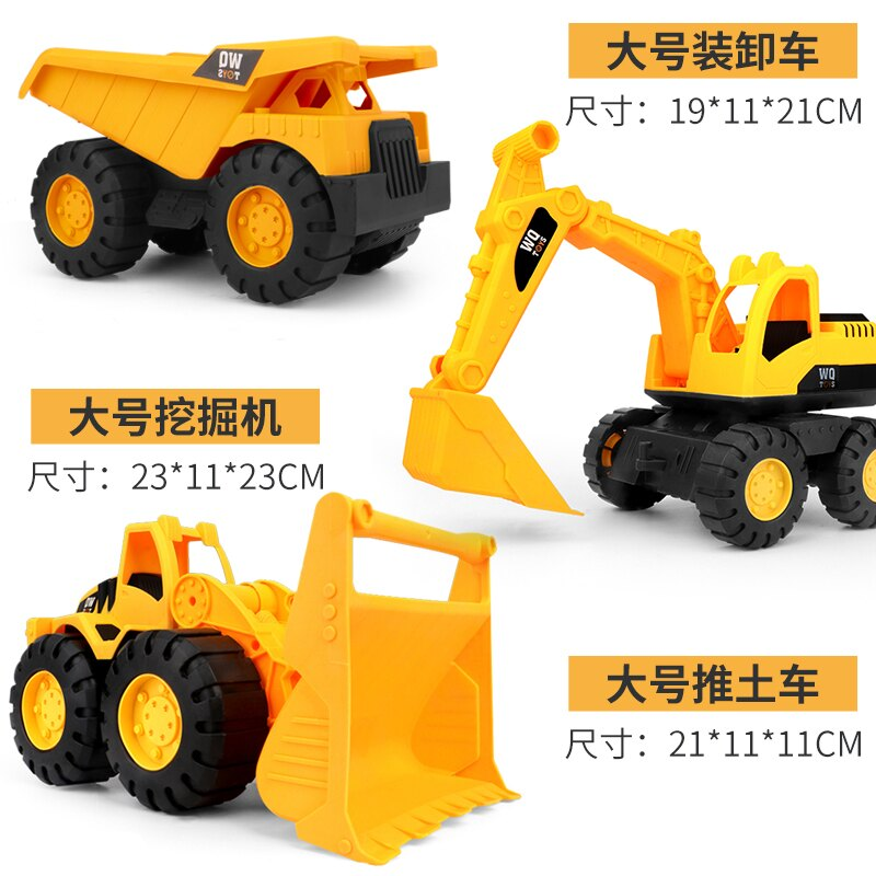 挖土機玩具 儿童玩具 兒童大號挖掘機慣性挖機工程車挖土推挖沙玩具男孩鉤機沙灘玩具車『xy1067』