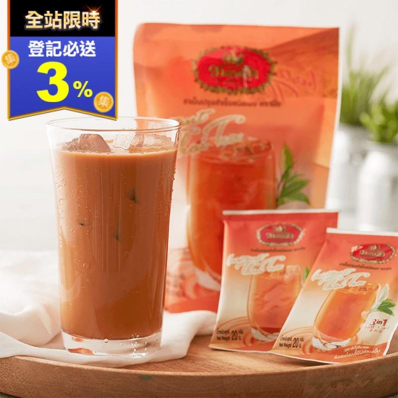 泰國手標牌3合1泰式奶茶