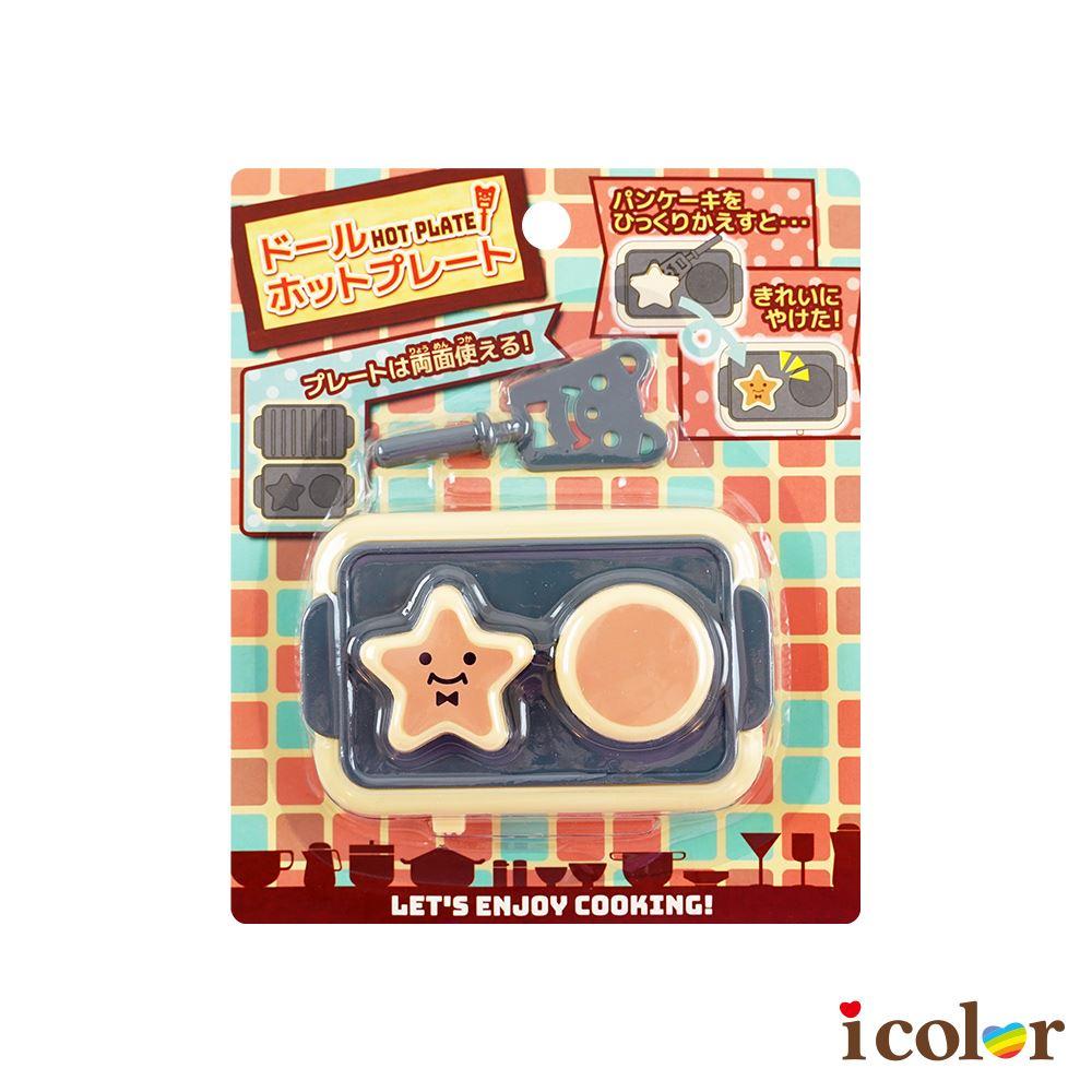 鬆餅電烤盤玩具組/扮家家酒玩具組