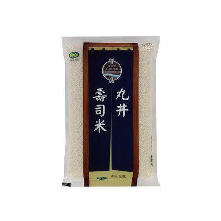 中興丸丼壽司米(圓米)3kg