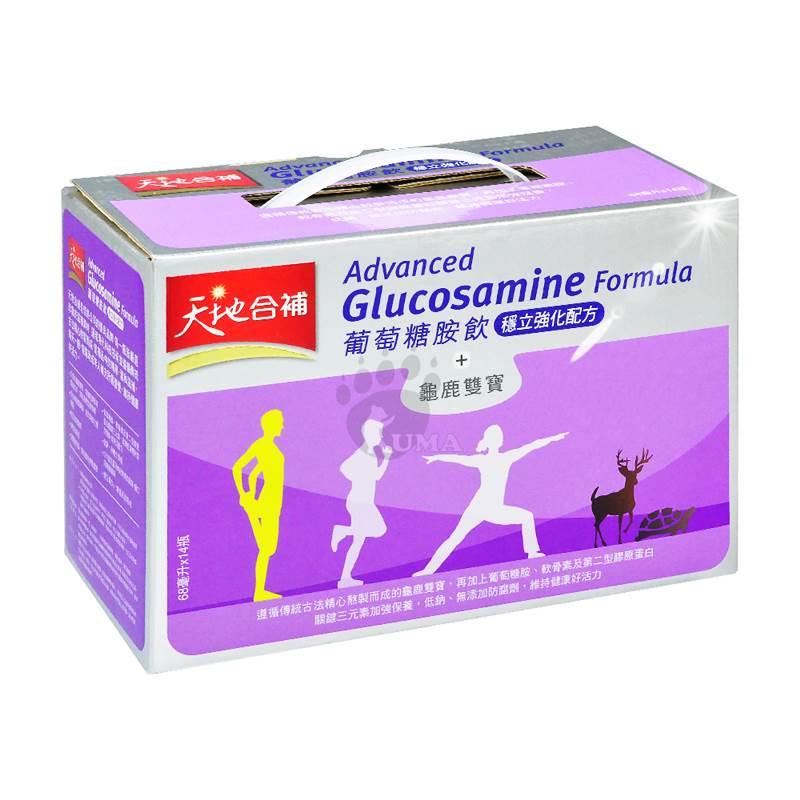 天地合補葡萄糖胺飲穩立強化配方14瓶/盒