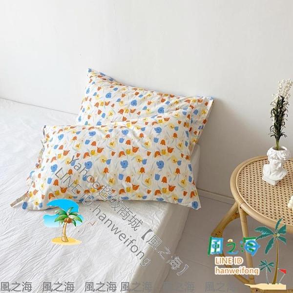 枕頭套 韓國ins郁金香藍色清新單人枕套全棉宿舍單只枕罩不含枕芯 風之海