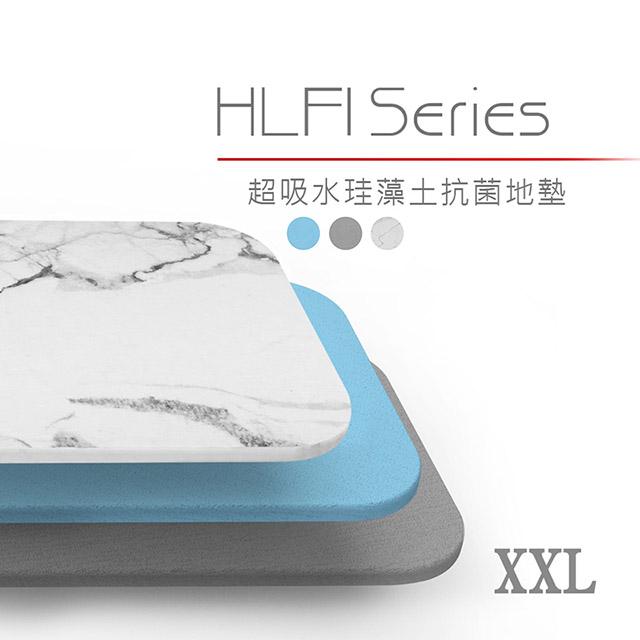 免運 DIKE 第四代無毒珪藻土地墊-XXL(大39x60cm)HLF120GY/BU檢驗合格 【4入】