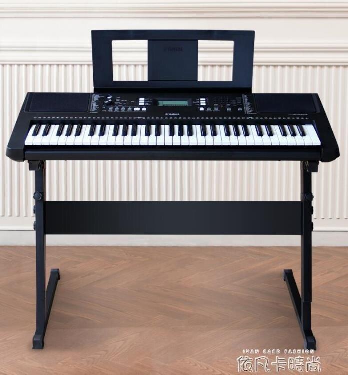 雅馬哈電子琴初學者61鍵多功能家用成年兒童專業考級幼師專用e363快速出貨