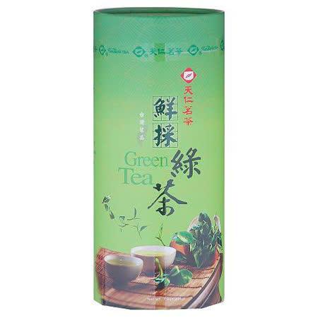 天仁茗茶台灣茗品-鮮採綠茶225g