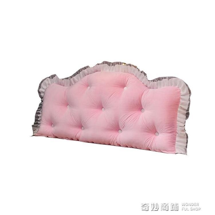 北歐現代床頭靠墊大靠背可拆洗床上抱枕軟包雙人靠枕網紅公主護腰 夏沐生活