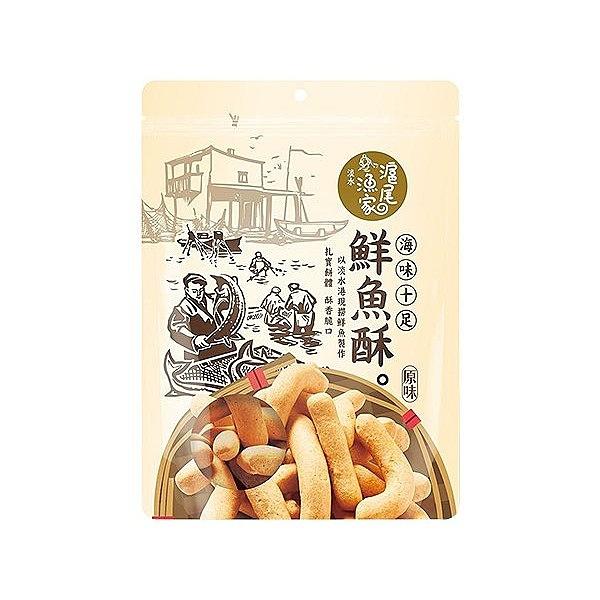 滬尾漁家 鮮魚酥(150g)【小三美日】