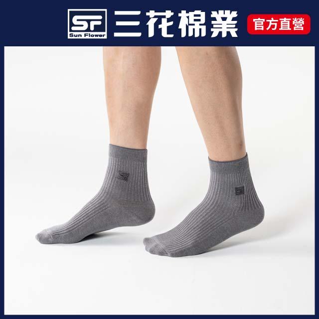 三花1/2休閒襪-中灰