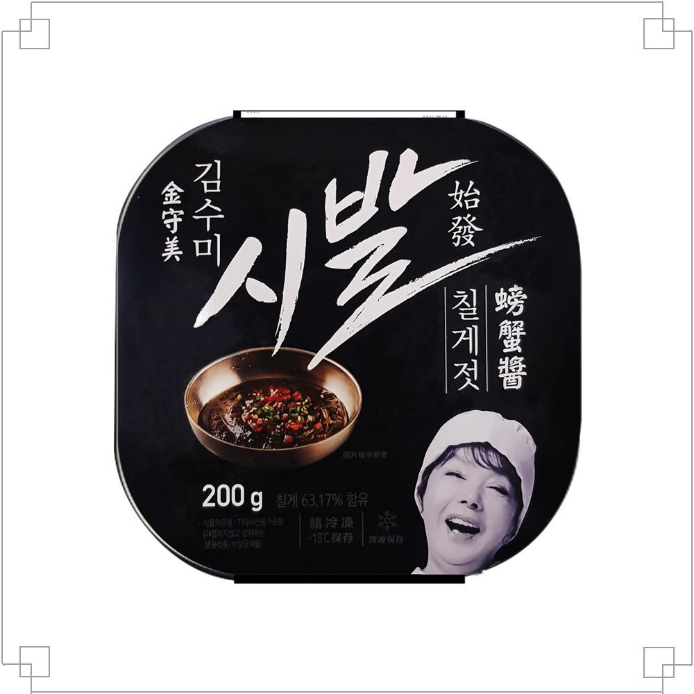 【韓味不二】金守美螃蟹醬 (200g/盒)