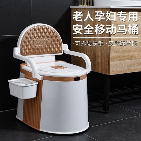 老人坐便器 可移動馬桶老人孕婦坐便器家用便攜式老年人起夜尿桶便盆坐便椅
