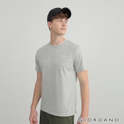 GIORDANO 男裝冰氧吧涼感抗菌素色T恤 - 03 中花灰