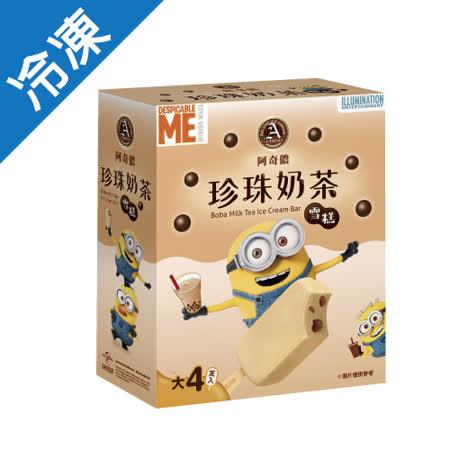 阿奇儂雪糕-珍珠奶茶 85G*4支/