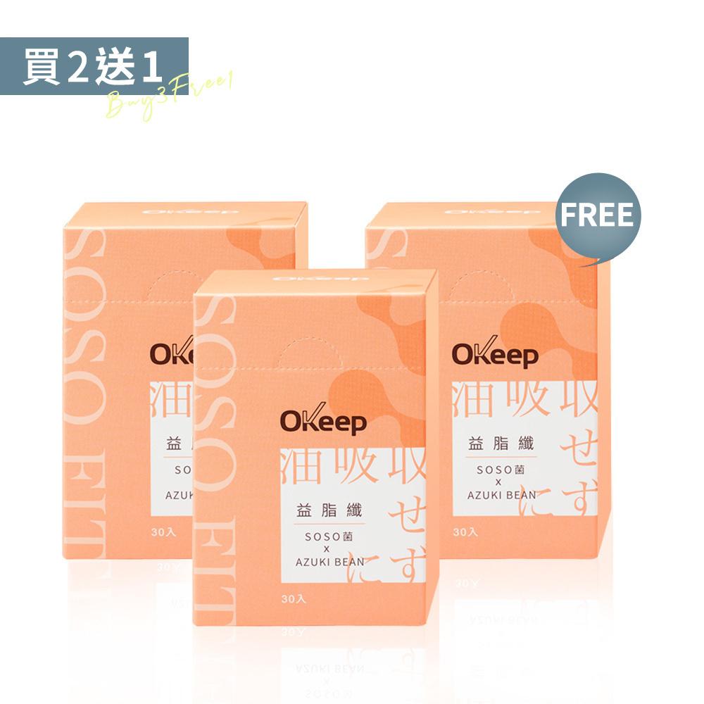 Okeep SOSOFIT益脂纖(2入)