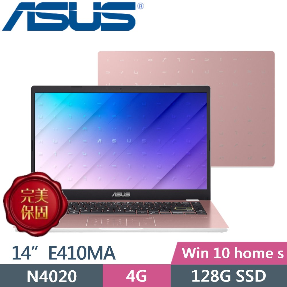 ASUS E410MA-0341PN4020 玫瑰金(Celeron N4020/4G/128G/Windows 10 Home S/HD/14)