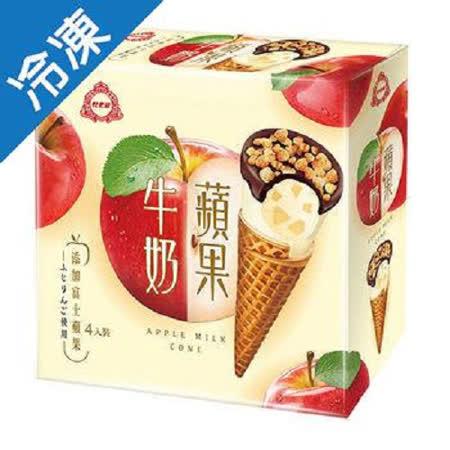 杜老爺蘋果牛奶甜筒82G*4入/盒