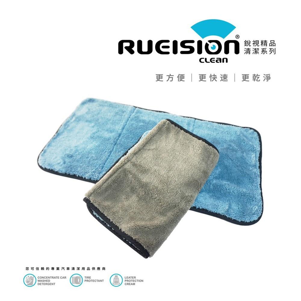 銷售no.1 銳視清潔 珊瑚絨毛巾 吸水性佳 擦車布 清潔布 吸水布 玻璃布 下蠟布 洗車 汽車美容