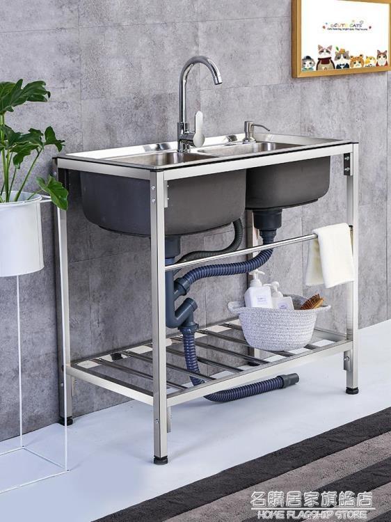 不銹鋼簡易水槽廚房洗菜盆雙槽水池家用洗碗槽帶支架洗手盆池架子【免運】