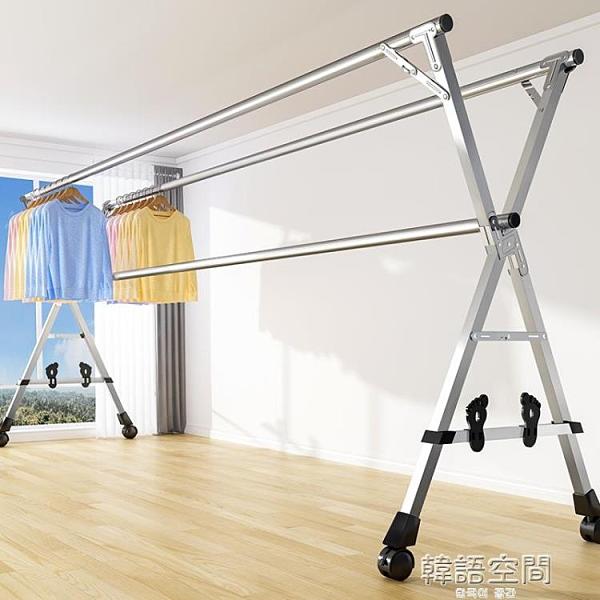 折疊晾衣架落地室內家用陽臺臥室不銹鋼室外涼伸縮桿式曬被子神器
