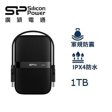 廣穎 2.5吋 1TB 軍規防震行動硬碟(A60黑)(SP010TBPHDA60S3A)