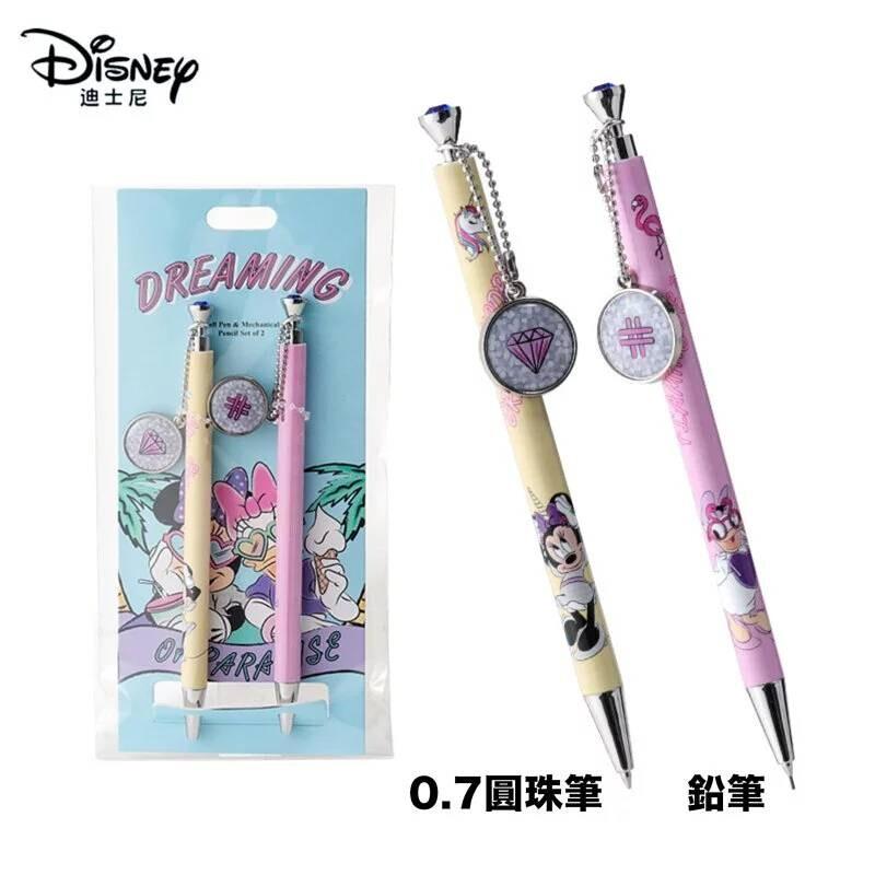 迪士尼米妮 黛西 圓珠筆套組0.7圓珠筆自動鉛筆