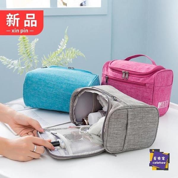 化妝包 洗漱包男士網紅化妝包女ins風 便攜女大容量旅行出差用品收納袋包