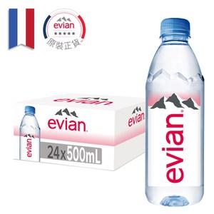 【Evian 依雲】天然礦泉水500ml(24入/PET)