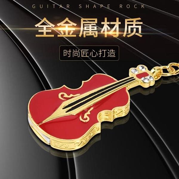 U盤/車載 小提琴高速u盤32g64g128gU盤16GB電腦手機兩用優盤免費刻字