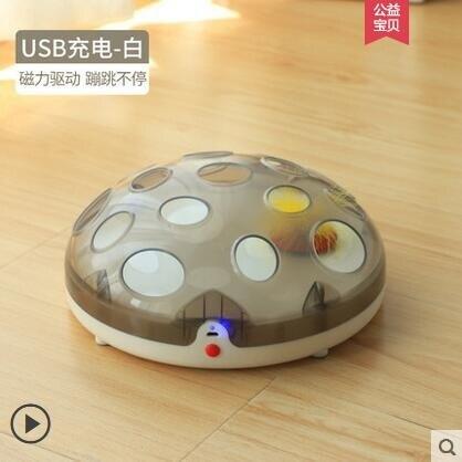 貓玩具磁懸浮電動逗貓棒網紅貓玩具貓轉盤自動逗貓器貓咪玩具自嗨