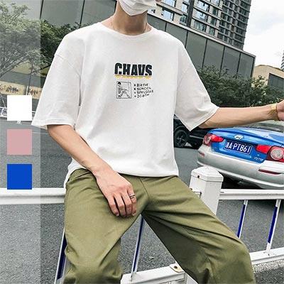 CHAVS雙色字母洗衣機落肩短袖TEE【007872AAAA】