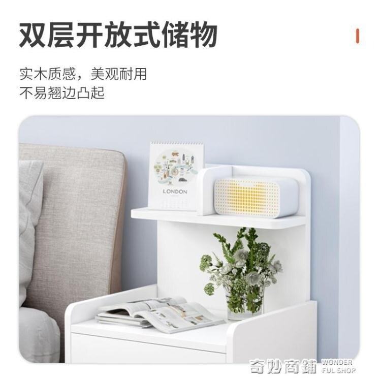 簡易床頭櫃簡約現代仿實木迷你臥室小型儲物收納置物架床邊小櫃子 夏沐生活