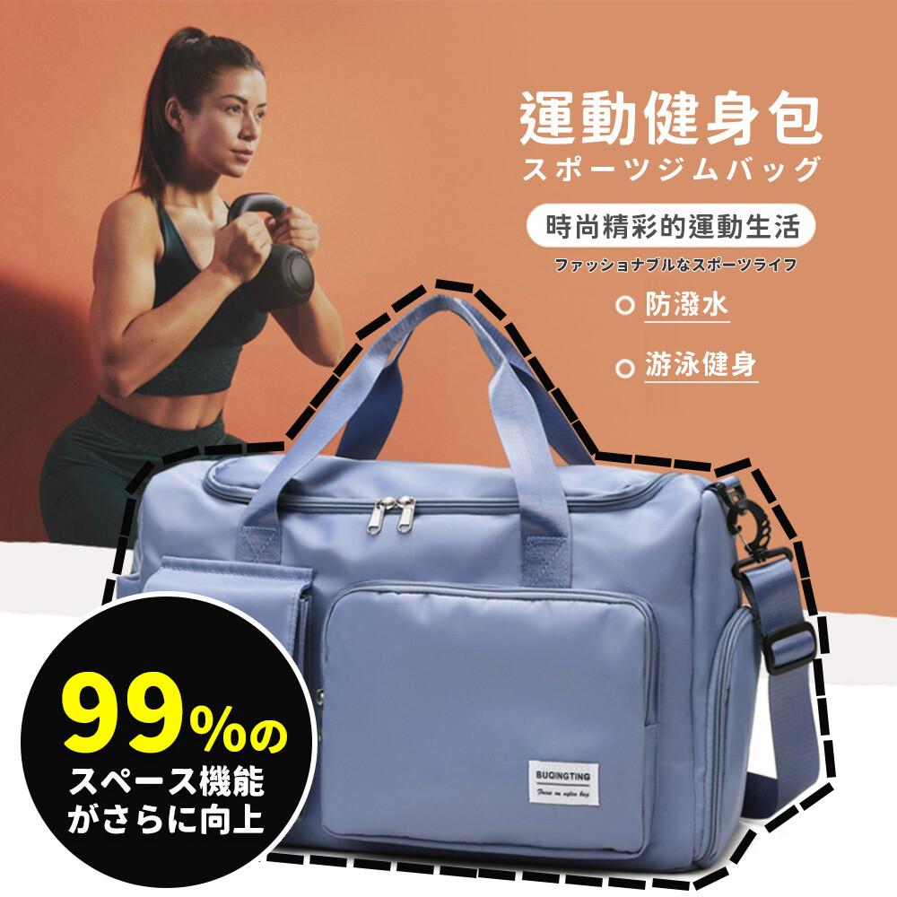 嚴選好物日式超好評大空間健身運動包包