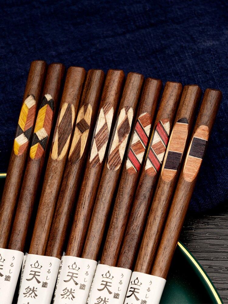 高檔胡桃木筷子 創意個性家用木質筷子一人一筷 日式筷子套裝原木