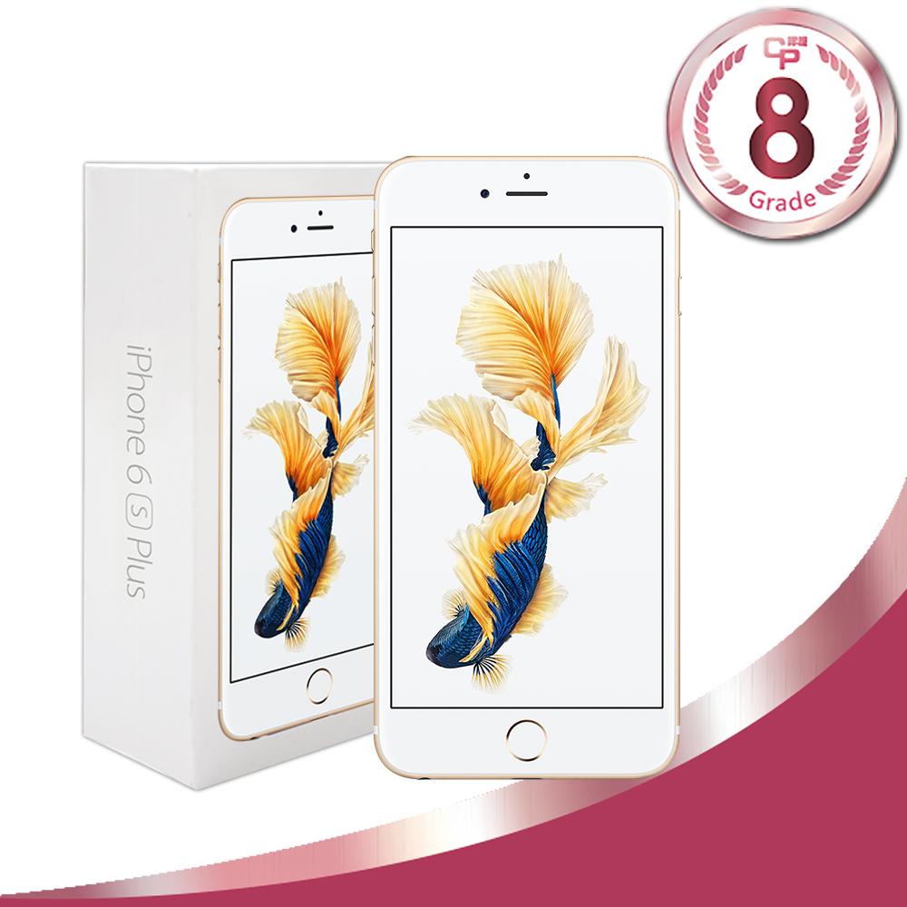 【CP認證福利品】Apple iPhone 6S Plus 16GB 金色