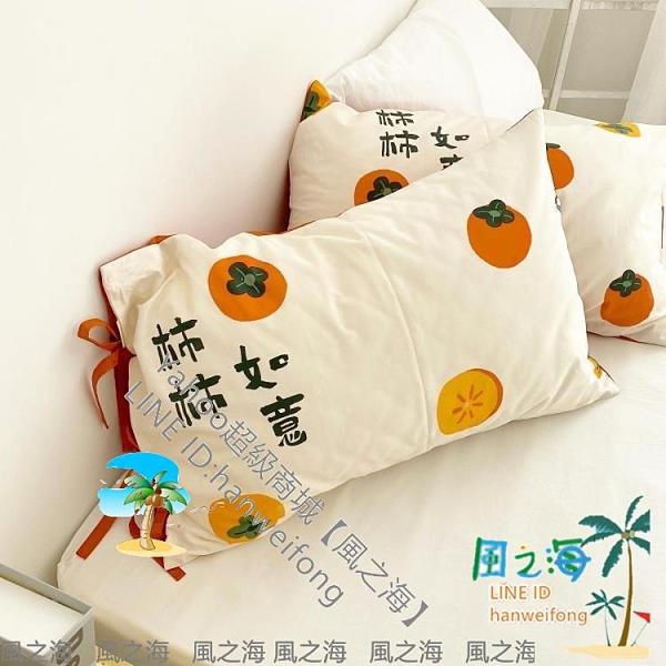 枕頭套 幸福感全棉枕套枕頭罩不含枕芯單只74*48可定做 風之海