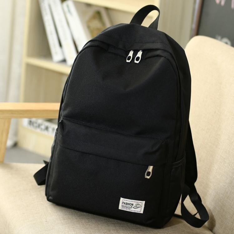 後背包/書包 後背包女韓版青年電腦旅行校園初中高中學生書包男女時尚潮流背包  【母親節禮物】