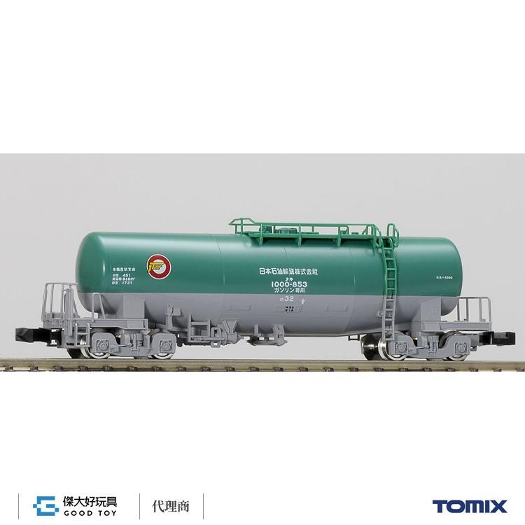 TOMIX 8710 私有貨車 TAKI 1000型 (日本石油輸送・附尾燈)