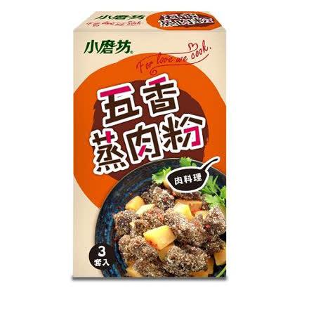 小磨坊五香蒸肉粉 110g
