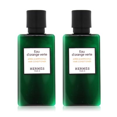 HERMES 愛馬仕 D Orange Verte 橘綠之泉潤絲精40ml-國際航空版X2