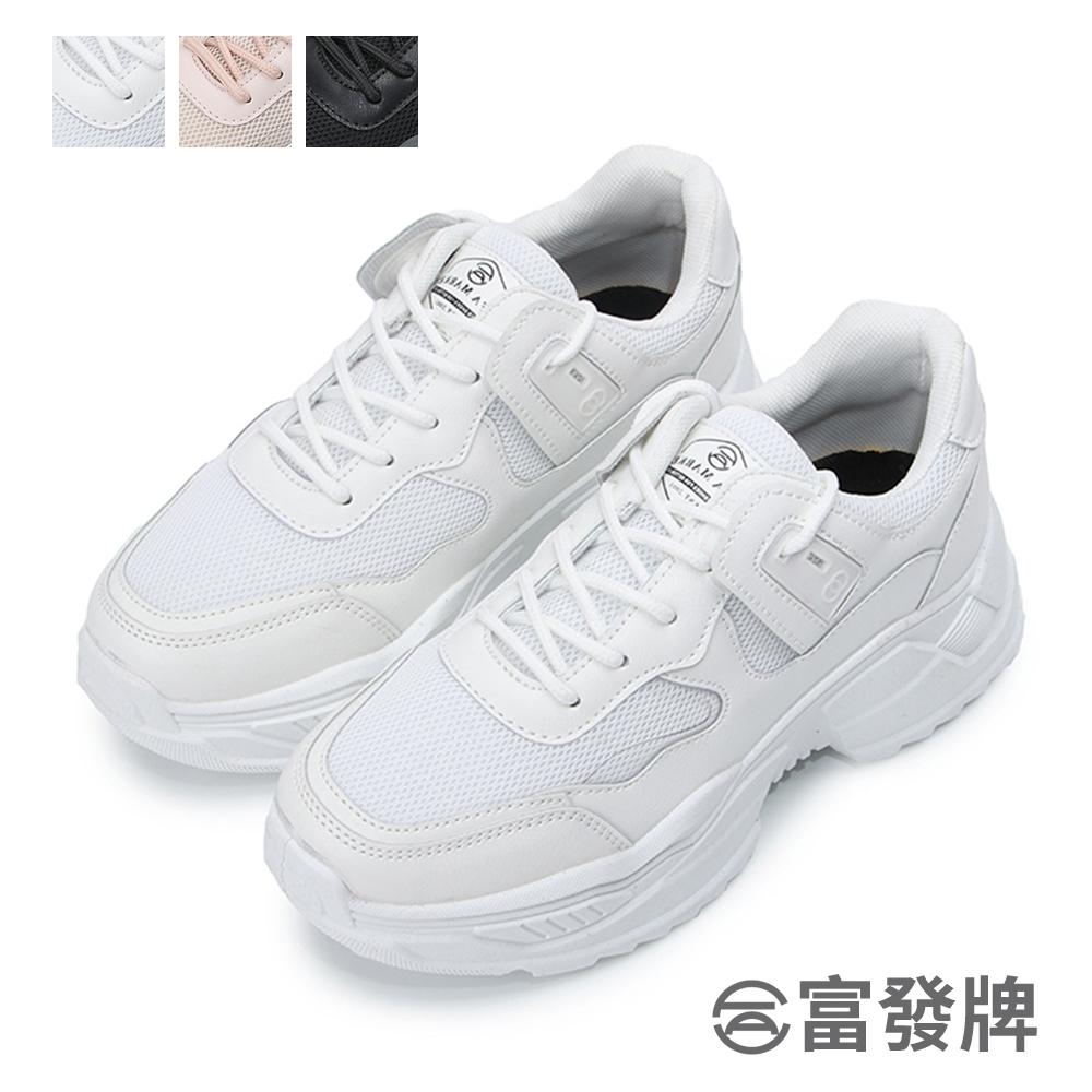 網美潮流厚底老爹鞋-黑/白/粉 1CV49