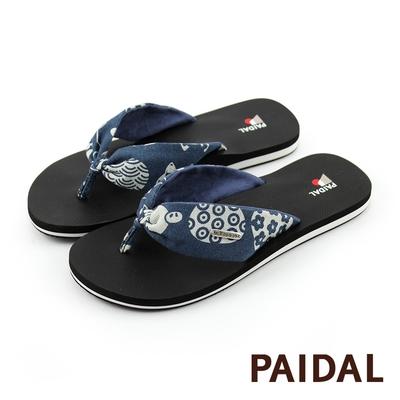 Paidal 日系貓抓皺耳帶足弓拖鞋-黑