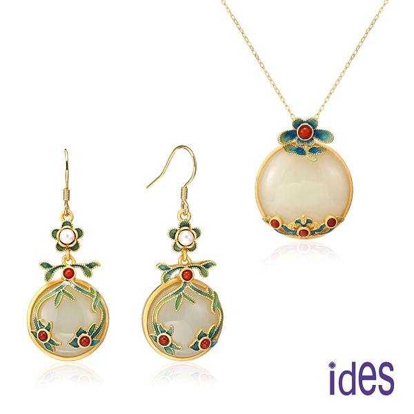 ides愛蒂思 東方系列設計款白玉髓項鍊耳環套組/復古情懷