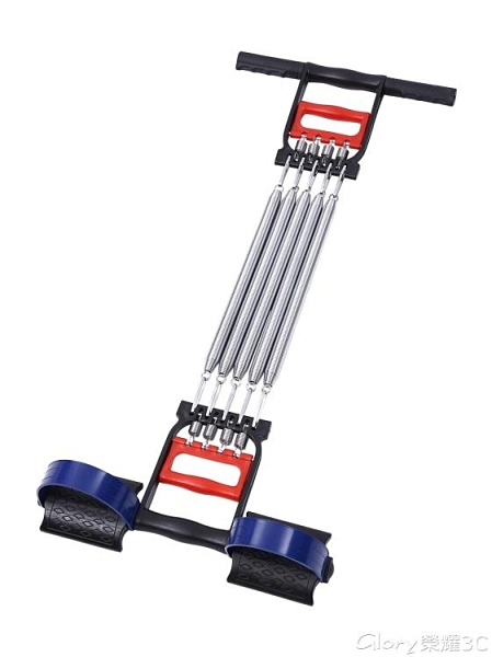 腳蹬拉力器彈簧拉力繩多功能擴胸器男仰臥起坐輔助器健身器材家用 新品【99免運】