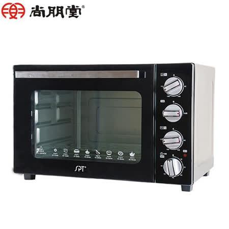 尚朋堂 32L雙溫控大烤箱SO-9232D