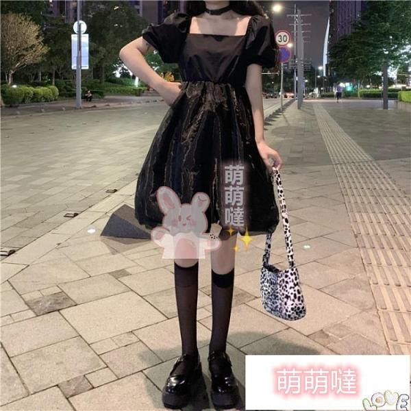 短袖洋裝 法式甜美公主風連身裙女春季韓版小個子網紗短袖蓬蓬裙【萌萌噠】